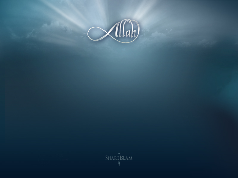 wallpaper allah. God Allah - Islamic Wallpaper